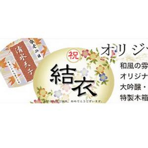 オリジナルラベル日本酒