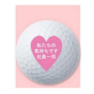 オリジナルゴルフボール(アスキュー)