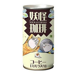オリジナル缶
