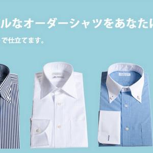 オリジナルフレンチスタイルシャツ