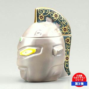 ウルトラセブン オリジナル九谷焼カップ