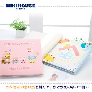刺繍名入れメモリアル アルバム(ミキハウス)