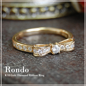 リボンモチーフ 人気の指輪