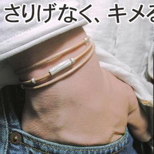 ハンドメイドレザーブレス 刻印無料!
