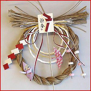 お正月 注連縄飾り手作りキット
