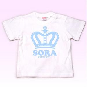 可愛い王冠オリジナルTシャツ