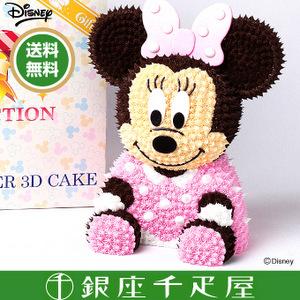 ミニーちゃん3Dケーキ
