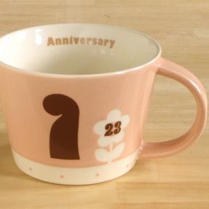オリジナル記念日入りマグカップ