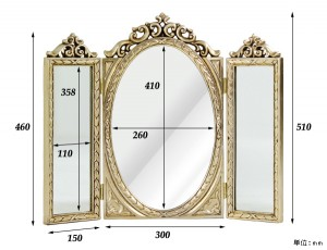 アンティーク調オリジナル三面鏡