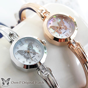 上品なアゲハ蝶デザインの腕時計