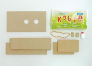 オリジナル紙ねんど工作ティッシュケース