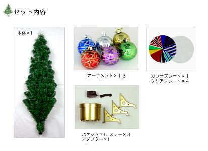 幻想的なオリジナル光アートクリスマスツリー