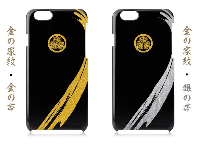 オリジナル漆の武将家紋iPhoneケース